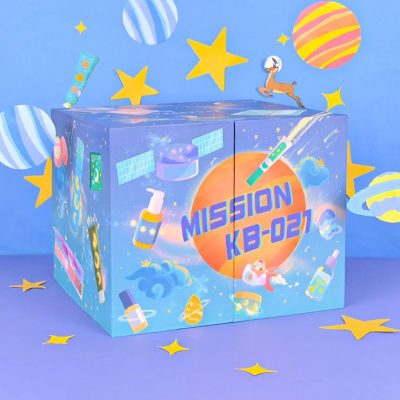 2021 YesStyle Beauty Advent Calendar Is Here + Full Spoilers!